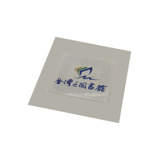 18*18mm Diameters NTAG213 NTAG215 NTAG216 NFC Sticker